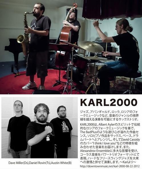 20130321-karl2000-1.jpg