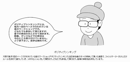 20110330-poji0.jpg
